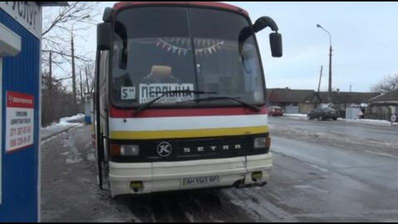 Силовики напали на автобус в Донбассе