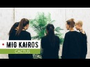 A.C.E에이스 - 선인장CACTUS dance cover by MIG KAIROS