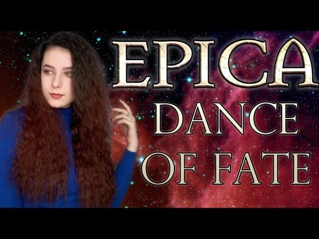 Diana Skorobreshchuk - Dance of Fate (Epica cover)