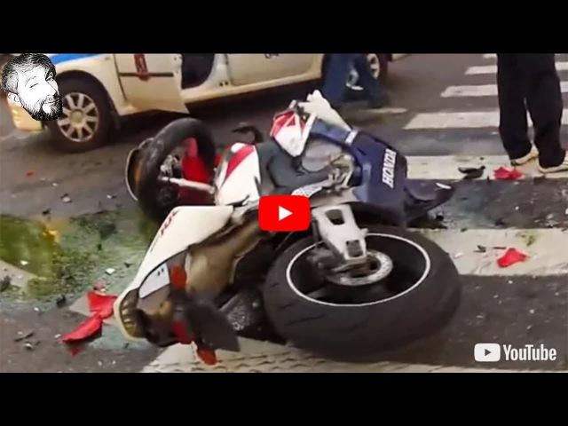 Последние Звонки, Дорожная Ярость, Аварии и Страшные Аварии на Мотоцикле 2018