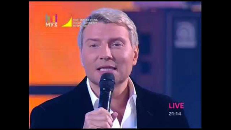 Николай Басков Обниму тебя Я подарю тебе любовь Ну кто сказал тебе Открытие V