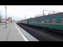 Подача поезда 061Ь Санкт-Петербург → Кишинёв на Витебском вокзале