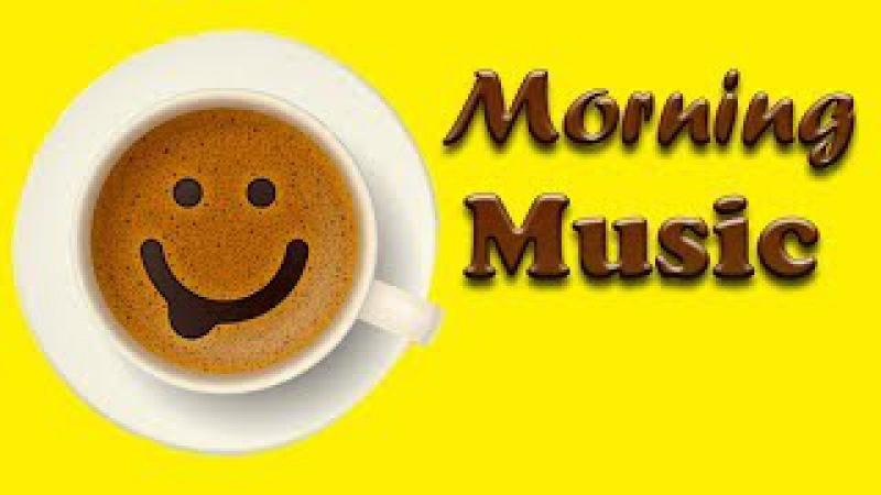 Morning Coffee Music - Happy Bossa Nova Jazz - The Best SUMMER Music