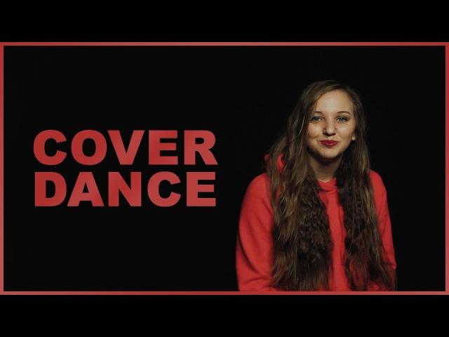 COVER DANCE | Jennifer Lopez - Ain't Your Mama | UG