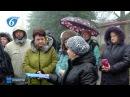 Инвестиционная программа ГП «Донбассгаз» на 2018 год