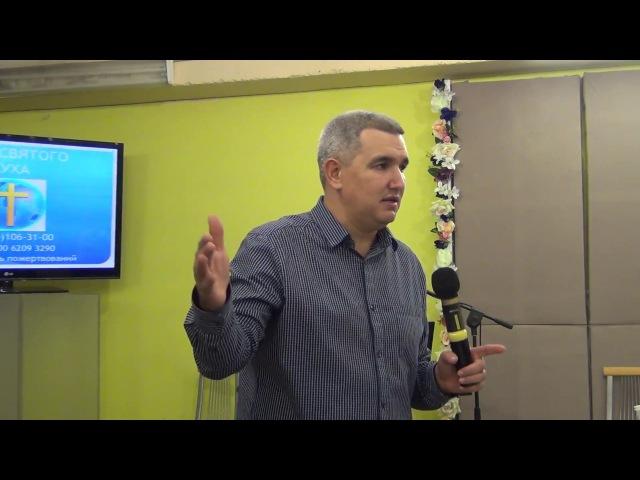 2017 11 05 Денис Орловский проповедь ч3