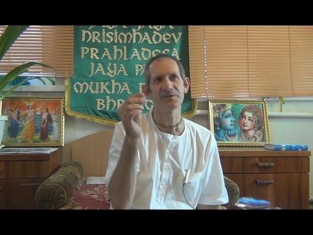 Демонология 7 Эпилог Авторитет дьявола часть 2 Вайшнава Прана дас 14 06 2014