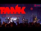 Янки - Голос Внутри (feat. Akira Yamaoka) // WG FEST (23.12.2017)