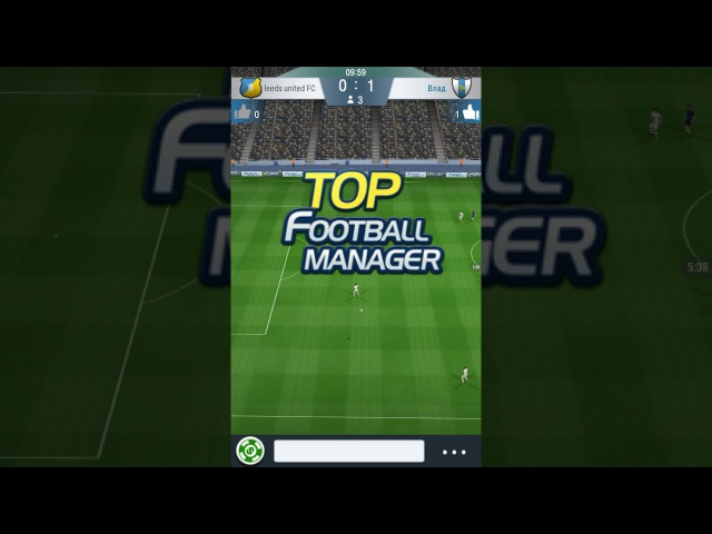 Top Footbal Manager Отборочный этап 2 - матч Лидс Юнайтед vs Влад