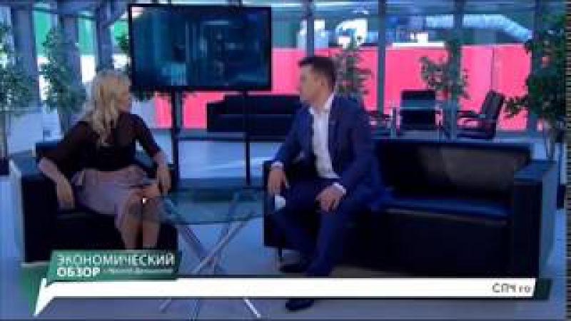Ирина Даньшина Экономический обзор Антон Гетта