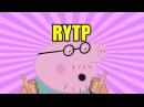 Свинка Пупа и Отец-Пэсдец RYTP