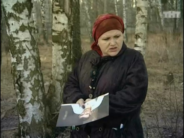 Битва экстрасенсов: Диля Абдрашитова - Найти место гибели