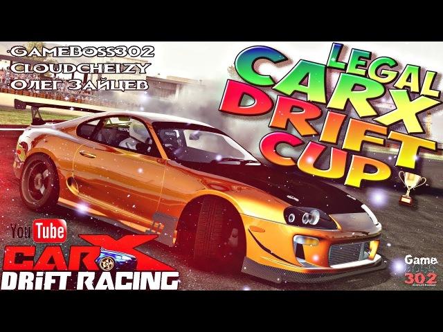 Начинаем набор на Чемпионат по Дрифту | CarX Drift Racing (ПК) | Парный дрифт
