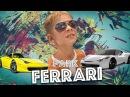 ВЛОГ: Путешествие в Парк Ferrari World в Абу-Даби 2017 | OAE | День # 2