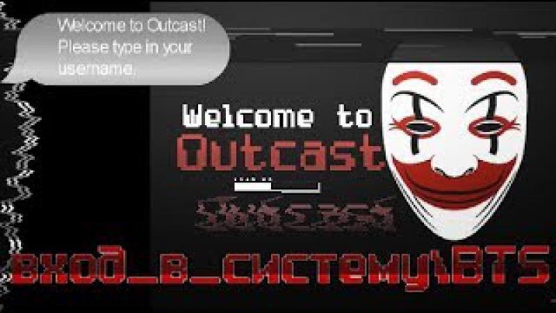 Bts   outcast!au   fantrailer   2018   mv