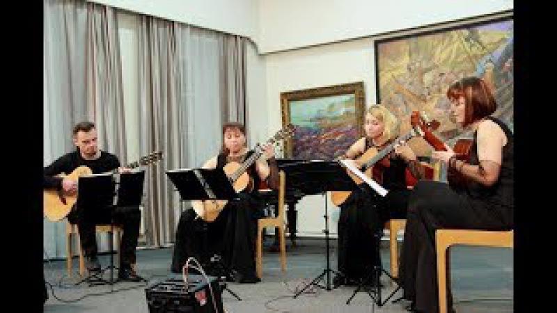 """Квартет гитар """"Fine Music"""" - Л.Афанасьев - Гляжу в озера синие, ар. А.Виницкого"""
