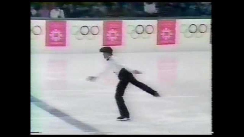 Rudi Cerne FRG 1984 Sarajevo Men's Short Program