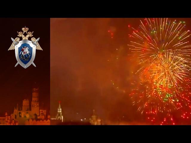 Видеопоздравление с наступающим 2018 Новым годом!