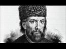 Восстание Пугачёва рассказывает историк Евгений Трефилов