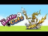 The Battle Cats Metal Busters Ничего Нового Не Дал Так Что Проверяем Wrathful Poseidon в Батл Кэтс