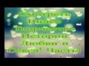 Никита Великий эротические истории из жизни Тула Новомосковск Знакомства для л ...