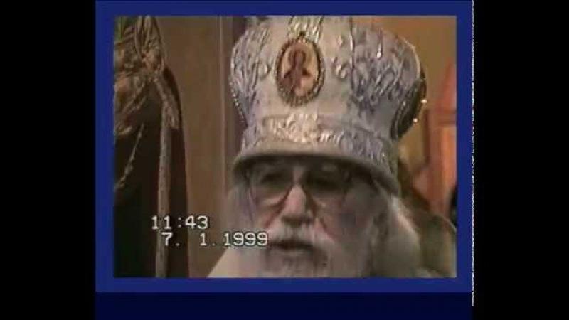 Поздравление архим Иоанна Крестьянкина с Рождеством Христовым