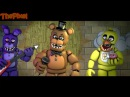 [FNAF SFM] FNAF 2 SONG - Five Nights at Freddy's Song