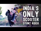 India's 1st Scooter Stunt Rider: Dinesh Verma | One Wheel Game | Unique Stories from India
