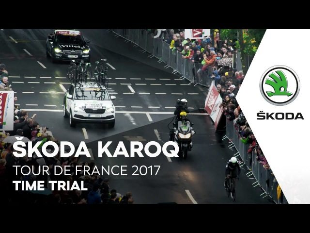 ŠKODA KAROQ Tour de France 2017 Time trial