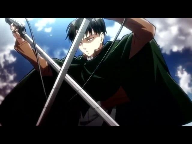 Аниме Приколы - Капрал Леви - Прикол по аниме Вторжение титанов