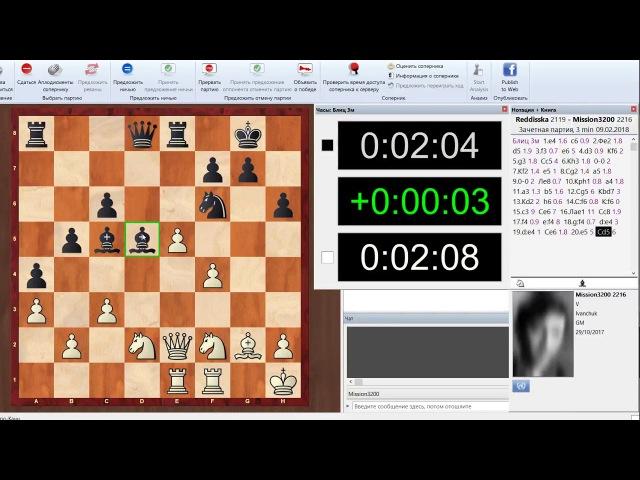 Шахматы. Универсальная расстановка за белых - Бермудский треугольник 3