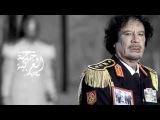 V.F.M.style - Gaddafi l