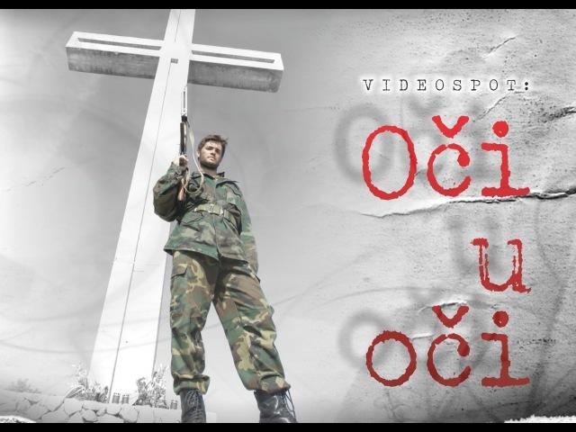 Klapa sv. Juraj HRM - Oči u oči (OFFICIAL VIDEO)