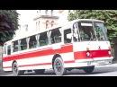 ЛАЗ 699Р Турист 2 1989 2004