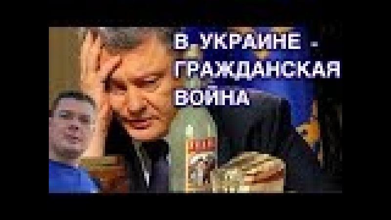 Бухой Порошенко разболтал военную тайну