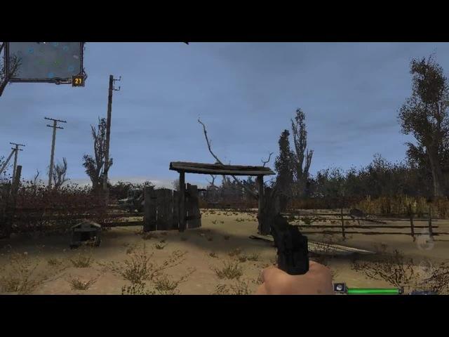 STALKER Gun Sycn (MiyaGi Эндшпиль – Райзап )