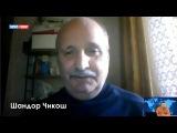 Шандор Чикош Украина нарушает фундаментальные принципы Европы