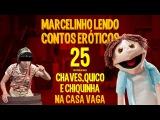 Marcelinho lendo contos eróticos 25 - Chaves,quico e chiquinha na casa vaga