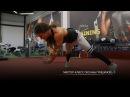 Мастер-класс Оксаны Гришиной (4-кратная Мисс Фитнес Олимпия). Часть 1: тренировка груди