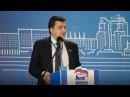 Депутат Госдумы Денис Москвин утвержден в качестве секретаря НРО Единая Россия в Нижнем Новгороде
