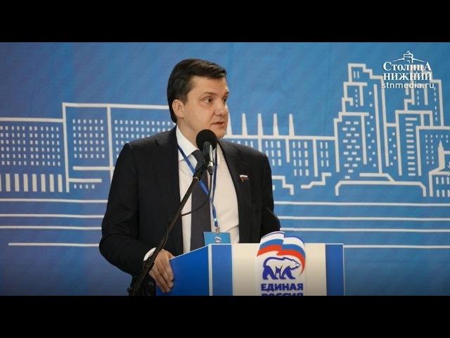 Депутат Госдумы Денис Москвин утвержден в качестве секретаря НРО «Единая Россия» в Нижнем Новгороде
