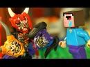 ВСЕ МАСКИ НИНДЗЯГО vs НУБ Майнкрафт - Лего Мультики LEGO Minecraft Мультфильмы для Детей