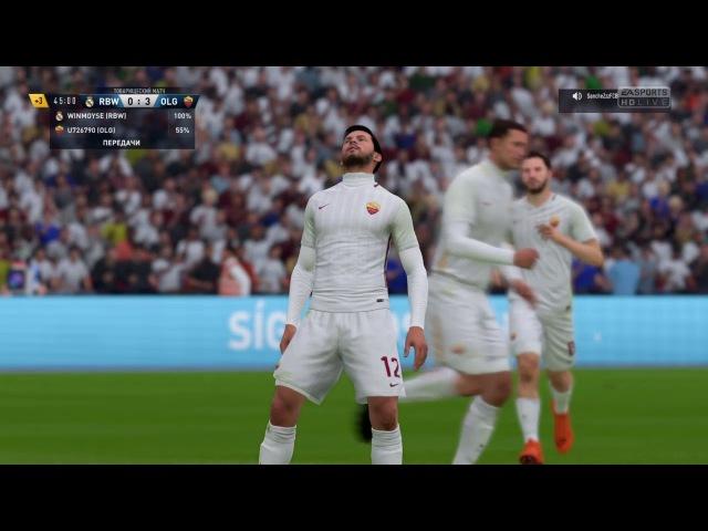 FC RAINBOW 0:5 VFC OLD LEGION | ACR | ФНЛ | Тур 12