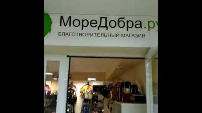 Ателье Неотложка для одёжки , г. Одинцово, Можайское ш. 45А ТЦ ИВУШКА как к нам пр...