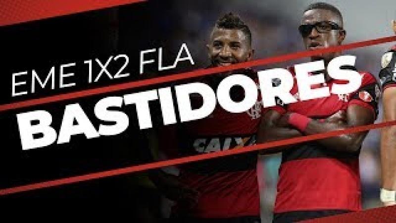 Bastidores Emelec 1x2 Flamengo Copa Conmebol Libertadores 2018