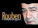 Ruben Hakhverdyan Lavaguyn tgherqe