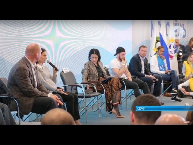 Легенды спорта вдохновляют участников фестиваля в Сочи