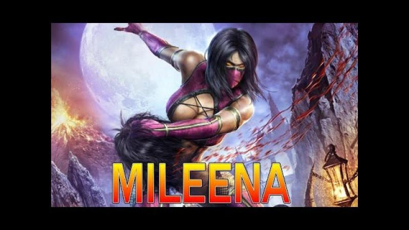 Mortal Kombat: Mileena - Lights out