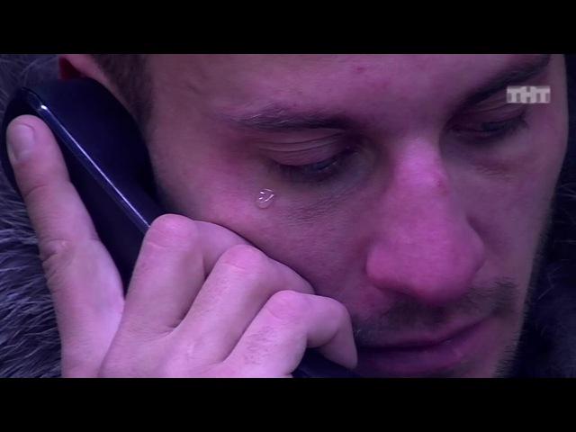 Дом-2 Устал я из сериала Дом-2. Lite видео .