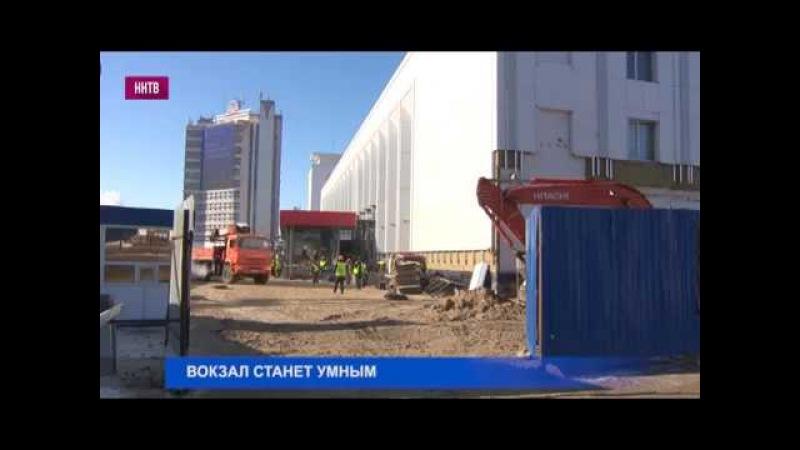 Здание Московского вокзала в Нижнем Новгороде откроется в мае этого года